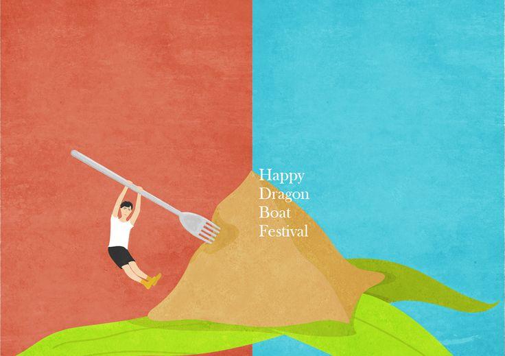 Dragon Boat Festival Gift Card on Behance
