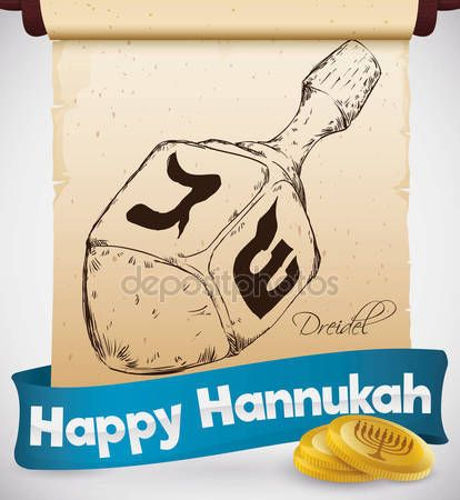 Scroll with Hand Drawn Dreidel, Ribbon and Coins for Hanukkah