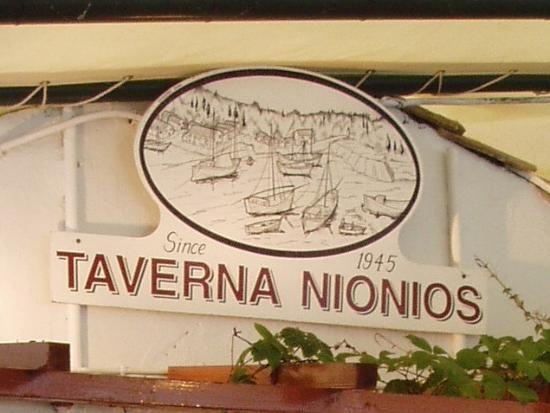 Photos of Nionios Taverna