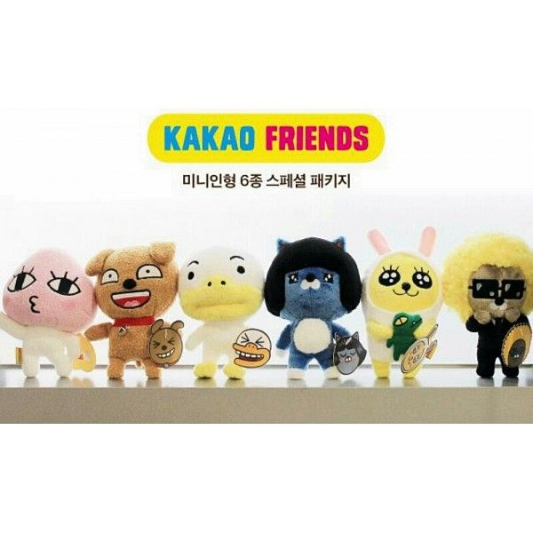 KAKAO FRIENDS - OFFICIAL GOODS : MIN CHARACTER DOLL SPECIAL PACKAGE (15CM) MUZI