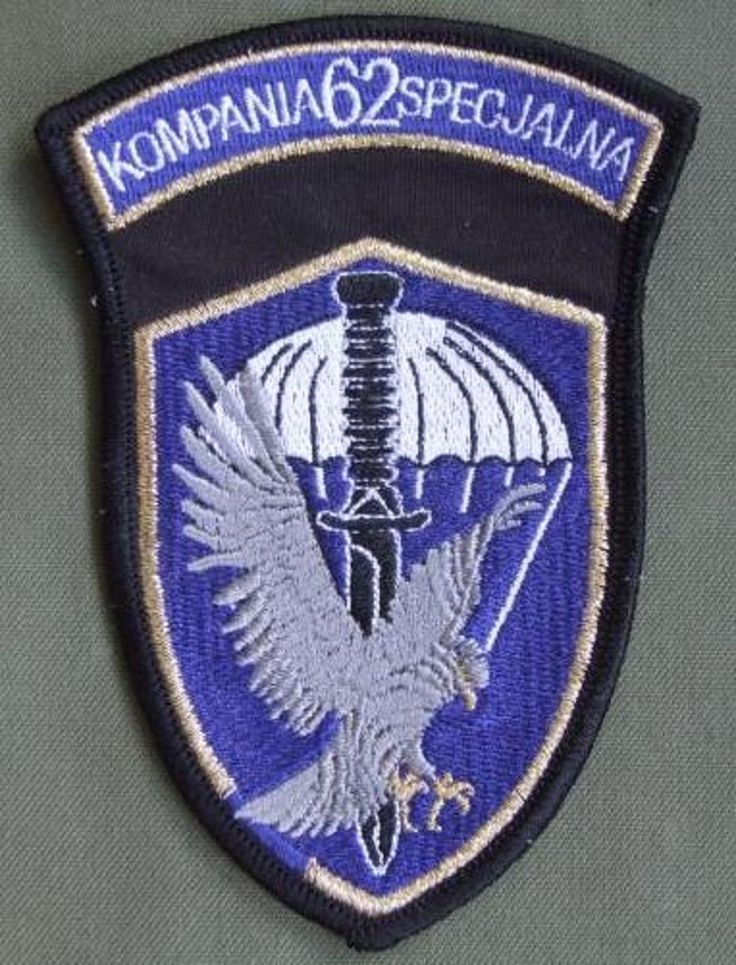 Poland Airborne Forces 62nd Special Company Commando Shoulder Patch  1st pattern patch in mint condition