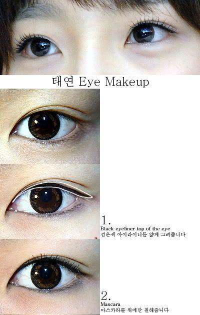 Y eye anese eye makeup korean asian new makeup with korean tutorial next door asian makeup