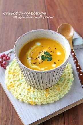 クリーミーでほっこりあたたかい。「ポタージュスープ」のレシピ集 | キナリノ