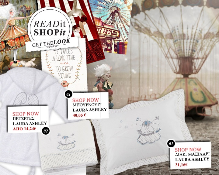 || Circus ☆ Carousel || SHOP NOW > www.maisonmaison.gr