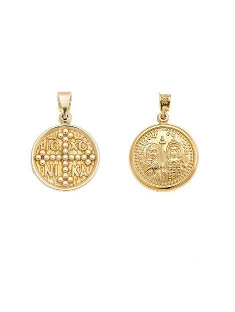 Κωνσταντινάτο Φυλακτό 14Κ Αναφορά 013762 Ένα κωνσταντινάτο διπλής όψεως από Χρυσό 14Κ σε κίτρινο χρώμα.Το φυλακτό μπορεί να συνδυαστεί με αλυσίδα χρυσή 14Κ.
