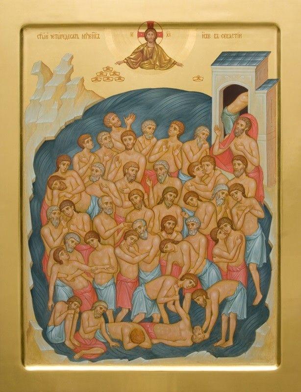 Forty Martyrs of Sebaste -