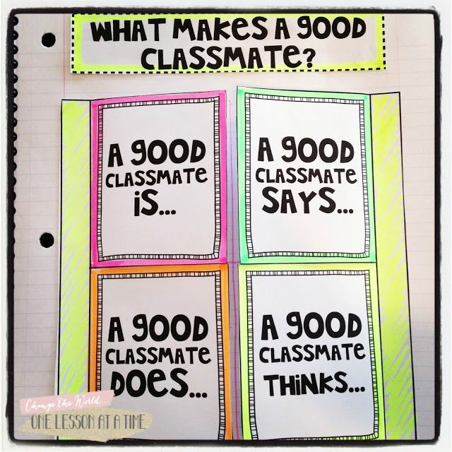 Beginning of the Year Flippable Fun FREEBIE - give students a framework to think about what it means to be a good classmate
