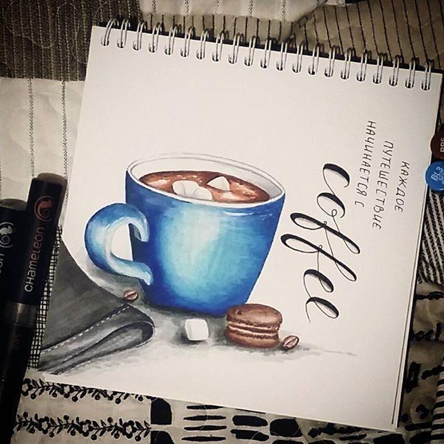 A cup of coffee created by @tanyabatrak withtheir Chameleon Pens for Inktober.  #sketch #tanya_sketching #chameleonpens #ilovecoffee #скетчбук #скетч #скетчинг #маркеры_хамелеон #каллиграфия #calligraphy #экстримскетчинг
