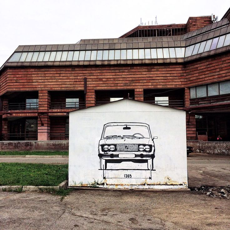 ___ . . . . #colorphotography #russia  #photoart #phone #photophone #photoshoot #photography #photographer #streetart #art #photoiphone #фото #искусство #уличнаяфотография #ахуфо #vsco #vscorussia #color #творить #streetart http://tipsrazzi.com/ipost/1522300900725538582/?code=BUgTJqNAL8W