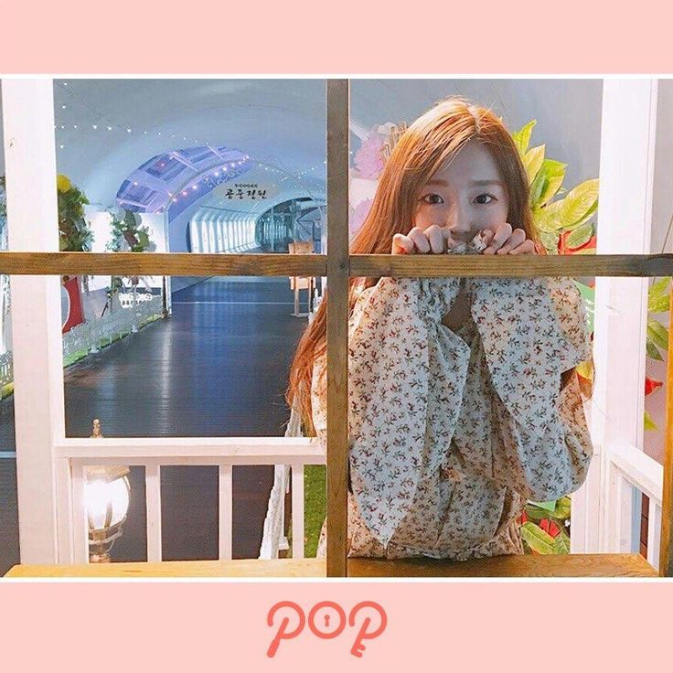 pop teaser image, pop kpop, rbw new girl group, rbw pop, pop mamamoo, pop kpop members, pop kpop profile