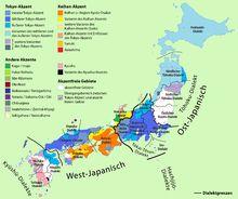 Japanische Sprache – Wikipedia