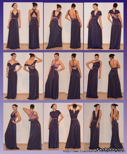 Платье трансформер. Выкройка