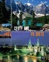 Cesty snů po světě - * antologie | Databáze knih