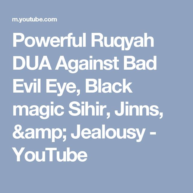 Powerful Ruqyah DUA Against Bad Evil Eye, Black magic Sihir, Jinns,  & Jealousy - YouTube