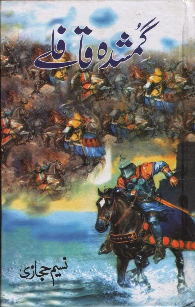 Novel Laila Majnun Pdf