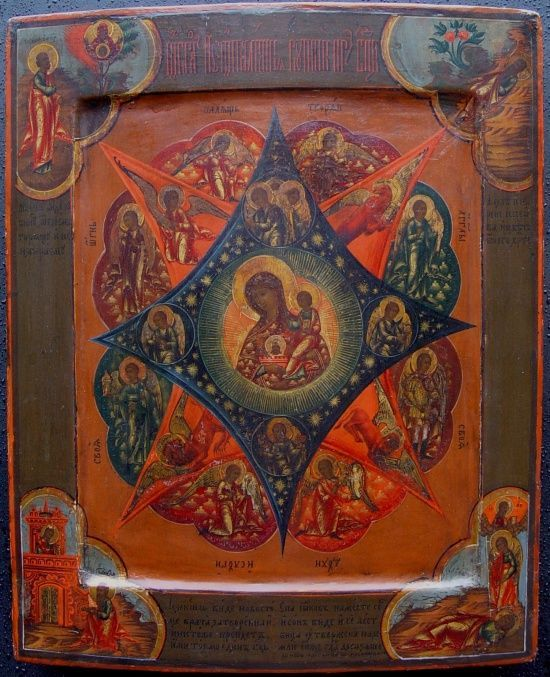 ICON NUMBER : 76763 Mother of the Burning Bushes (Russian; Neopaliomaya Kupinaya), 19th century , Russian icon, tempera on wooden board, size 36 x 29 cm, price € 4.400,- The icon refers to Mozes who saw a bushes stay untouched by fire. The meaning lies in the virginity of Maria who still was a virgin before, during and after the birth of Christ. The Virgin and Child are within an oval mandorla,