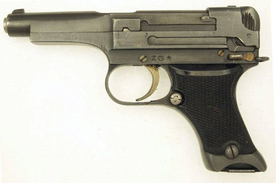 """The Four Worst Military Pistols of the 20th Century"" on Defense Media Network. This is the Type 94 8mm which had an exposed sear on the left side and would discharge if you pushed the sear accidentally."