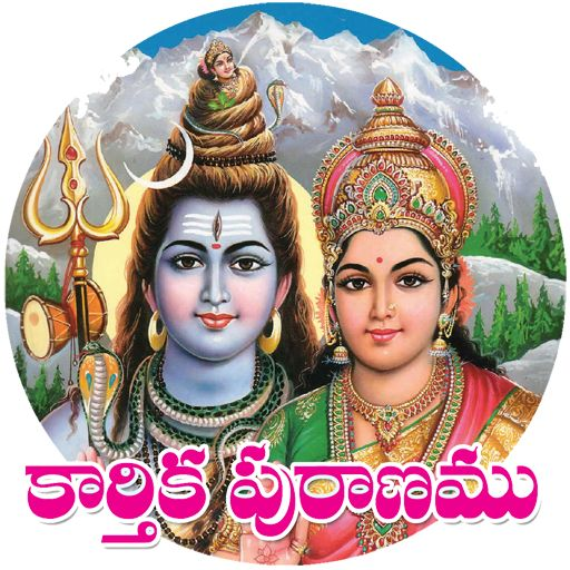 Srinivasa Kalyanam Venkatesha Mahatmyam Venkatesha ...