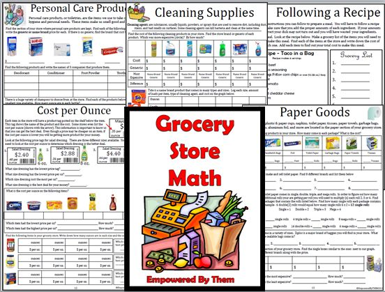 Grocery Store Math - 16 unique lessons (canned goods, baking, breakfast, generic vs name brands, personal care, pets, cleaning products etc)