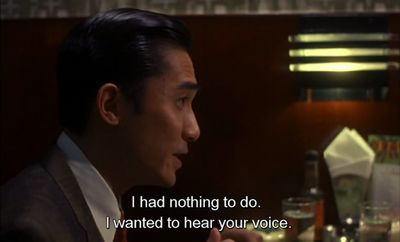 (In The Mood For Love, 2000)