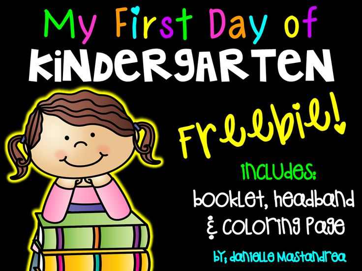 First Day of Kindergarten FREEBIE!