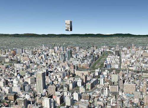 グーグルアースで名古屋調べたらなんか浮いてるwww と話題。   A!@attrip