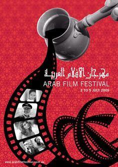 Festival du film Arabe 2009