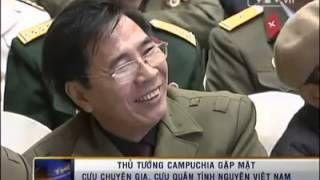 Khmer Politic - នៅស្រុកយួនគេមិ&a