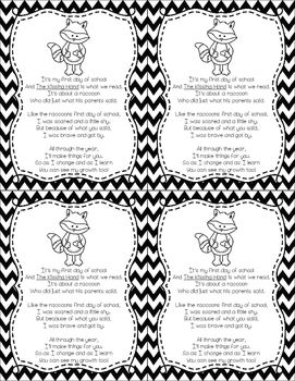 The Kissing Hand Poem Freebie                                                                                                                                                     More