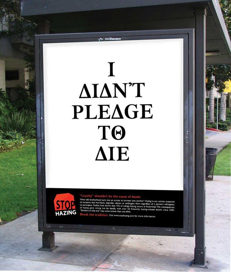 Stop Hazing PSA | Silver ADDY Award Winner | www.emmitchell.com