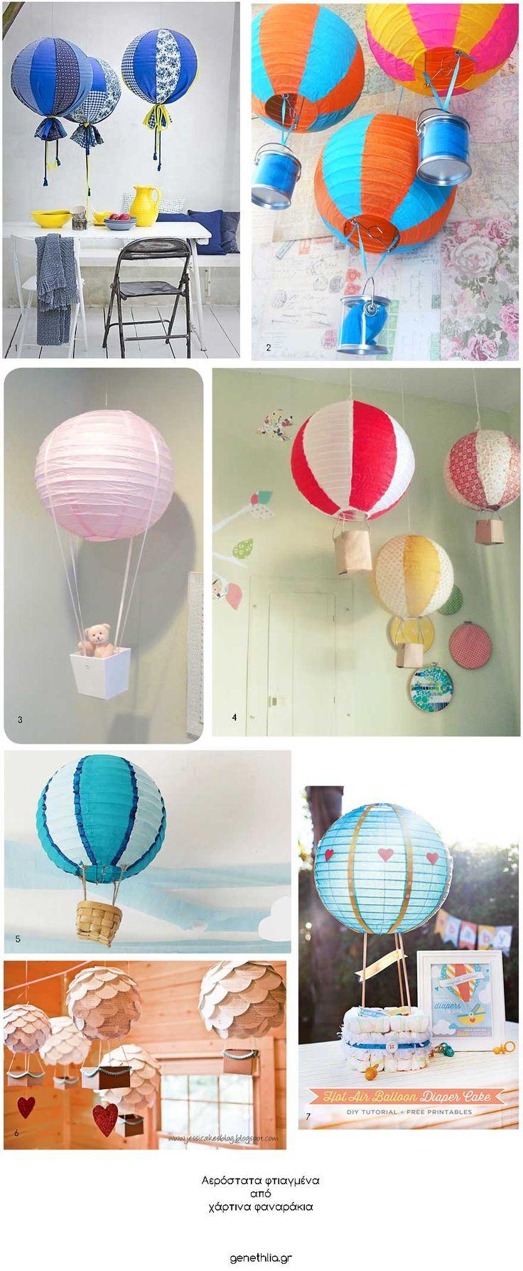 αεροστατα χειροτεχνια απο φαναρακια-air ballon lanterns