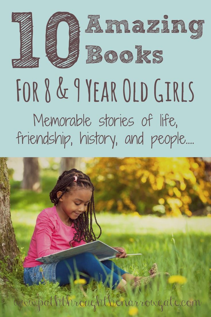 There are lots of books in the world, but only a handful of these stories have the ability to stick with us for the rest of our lives.Introduce the girls in your life to some of these stories that they will remember and treasure for years to come…. Ten Amazing Books for Eight and Nine …