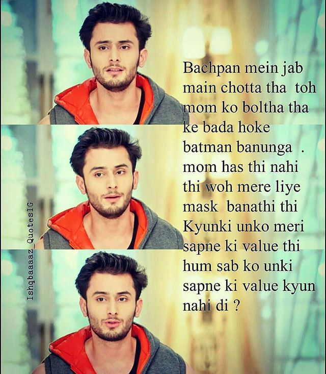 He is good in comedy scenes but awesome in emotional scenes He makes scene look so real ..  @leenesh_mattoo #Ishqbaaaz Pic Credit.@ishqbaaaz021