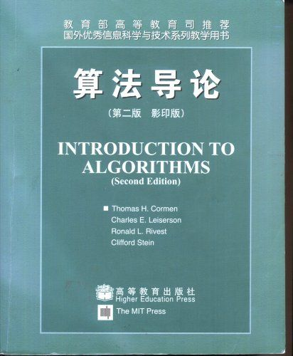 Introduction to algorithms 25 download introduction to algorithms ebook free by thomas h leiserson charles e fandeluxe Gallery