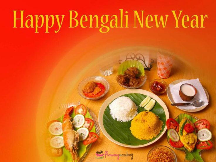 Wish You A Very Happy Bengali New Year In Advance. For New Year Special Gift Please Visit http://www.flowerzncakez.com/