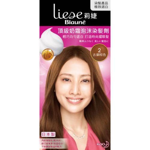 Kao Liese Blaune Premium Foaming Hair Dye Color Kit - 2 Bronze Brown