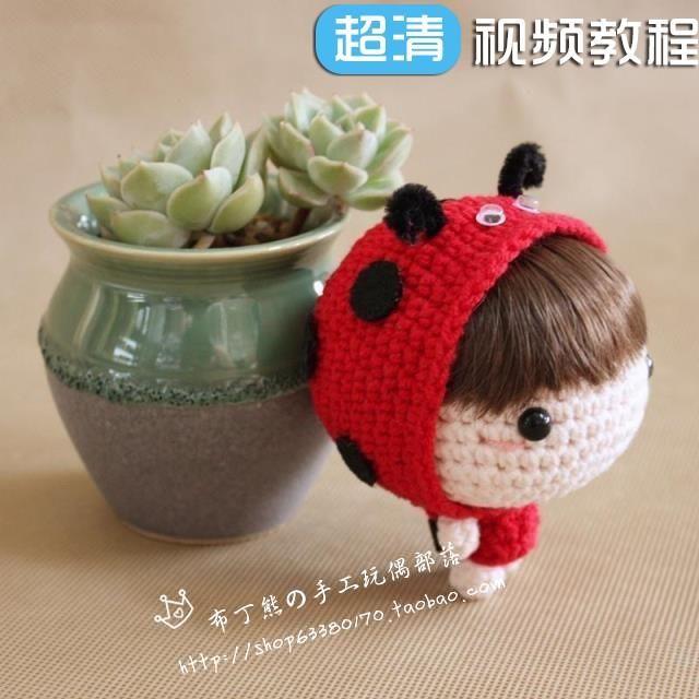 Пудинг Медведь шерсти вязания крючком куклы одевания куклы ручной работы DIY puppyred материал пакет поставки видео-учебник - глобальной станции Taobao
