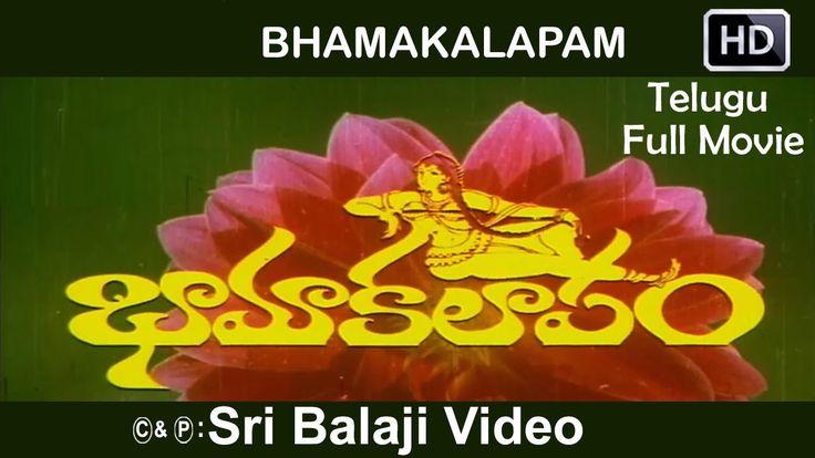 Free Bhama Kalapam Telugu Full Movie | Rajendra Prasad, Rajini, Ramya Krishna | Sri Balaji Video Watch Online watch on  https://free123movies.net/free-bhama-kalapam-telugu-full-movie-rajendra-prasad-rajini-ramya-krishna-sri-balaji-video-watch-online/