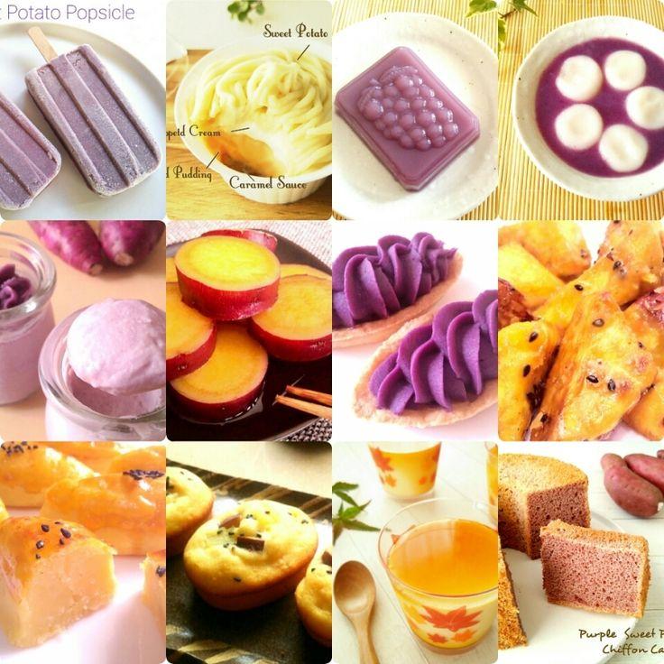 さつまいも・紫芋を使ったお菓子レシピ一覧   型にはまったお菓子なお茶の時間