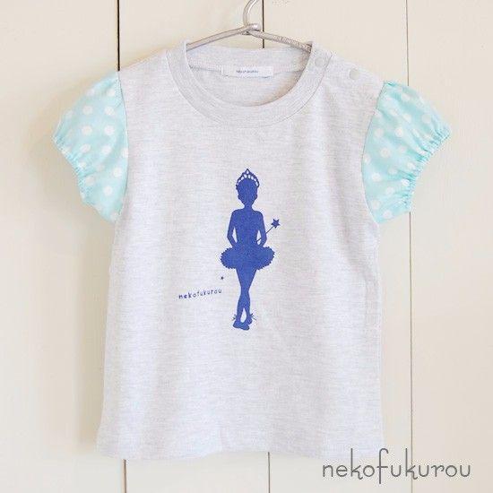 バレリーナの少女のシルエットのプリントがシックなTシャツ☆プリントの布帛生地で作ったパフスリーブがとってもキュート!アッシュグレー×ミントカラーの...|ハンドメイド、手作り、手仕事品の通販・販売・購入ならCreema。