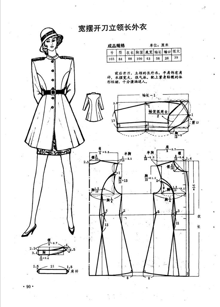 fashion 1989