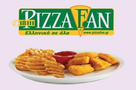 Η δημοφιλέστερη αλυσίδα πίτσας της πόλης, η Pizza Fan, κάνει και πάλι την απόλαυση παιχνίδι, προσφέροντας στους μικρούς της φίλους τέσσερις μοναδικές προτάσεις παιδικού γεύματος, σε απίστευτα χαμηλή τιμή. Εσείς δεν έχετε παρά να επιλέξετε ένα από τα τέσσερα παρακάτω αγαπημένα πιάτα των παιδιών και το πάρτυ ξεκινάει!
