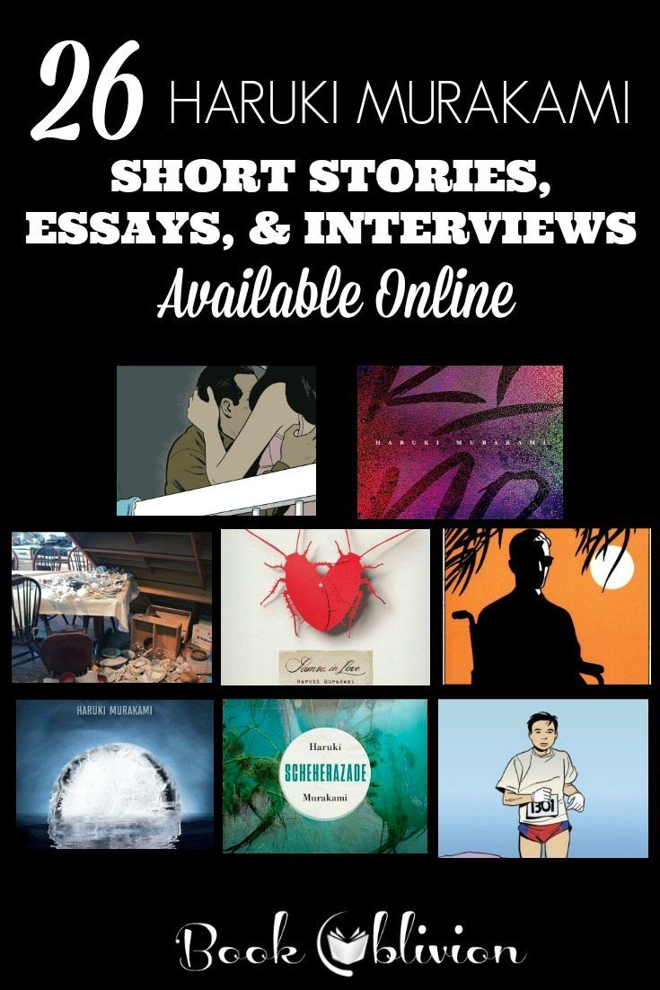 26+ Haruki Murakami Short Stories, Essays, and Interviews Available Online