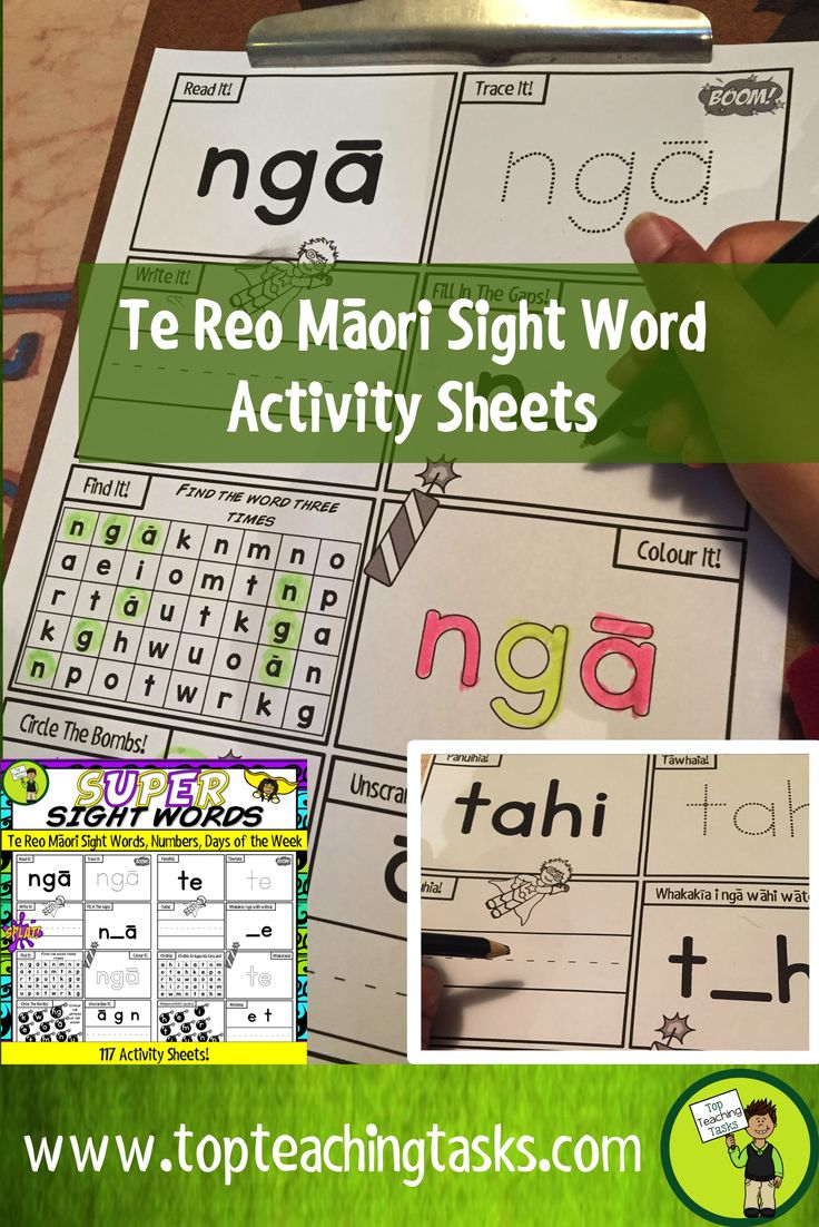 This te reo Maori resource includes the 50 most frequently used te reo high frequecy Māori words, the days of the week and numbers to ten in a dynamic superhero-themed activity sheets. Maori Language Week Activities. Use this as part of your Word Work Daily 5 activities, for homework, or as an addition to your writing program. A great bonus – NO PREP! Just PRINT and GO! This resource would be useful in both bilingual and full immersion Māori medium classrooms.