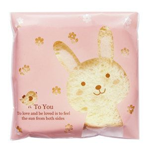 Pink Rabbit Cookie Bags - Self Adhesive Plastic Poly Bags - For Valentine Day