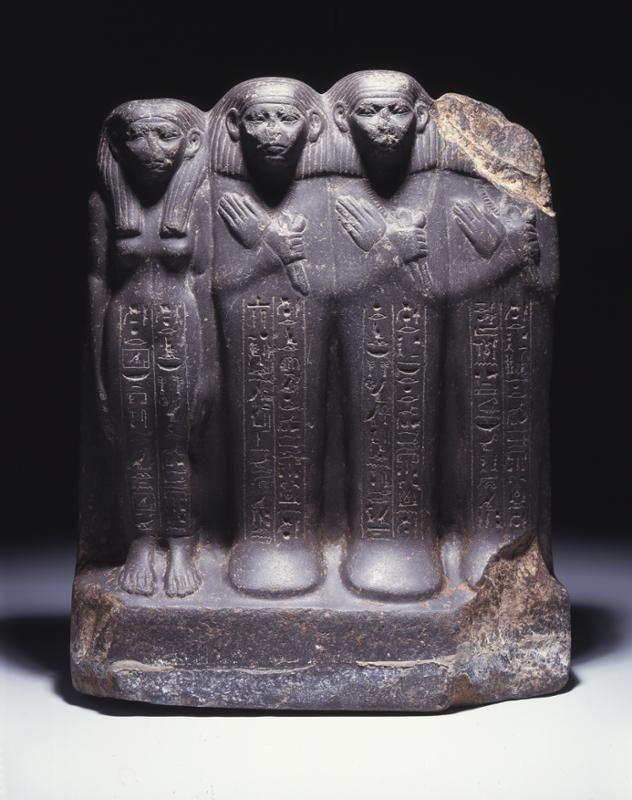 Statue    Object Number: 59-23-1  Provenience: Egypt  Period: Middle Kingdom  Date Made: 1938-1630 BC