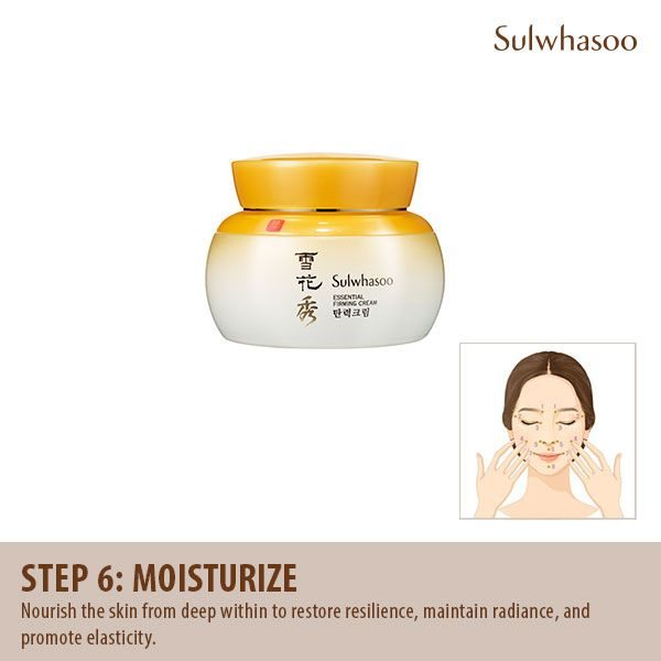 #Skincare Routine Step 6: #Moisturize to #nourish the #skin from deep within to restore resilience, maintain radiance, and promote #elasticity.