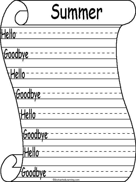 summer worksheets | Write a poem about things you say hello to and things you say goodbye ...