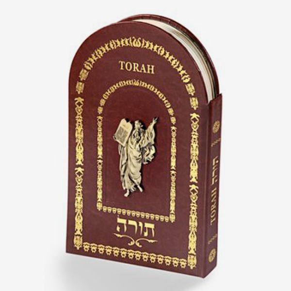 an analysis of the torah the five books of the bible Immediately download the torah summary, chapter-by-chapter analysis,  the torah the five books that comprise the torah, the first section of the hebrew bible,.