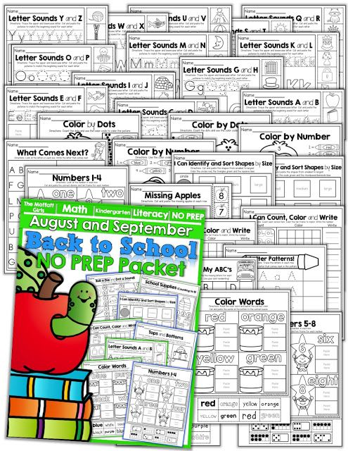 Teach basic addition, subtraction, sight words, phonics, letters, handwriting and so much more with the September NO PREP Packet for Kindergarten!